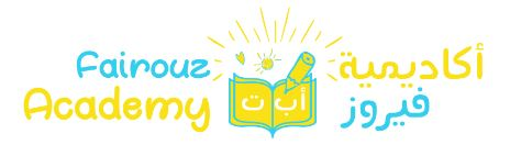 Arabic Language School Logo